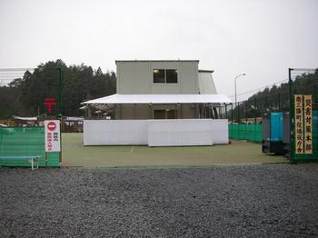 南三陸仮庁舎.JPG